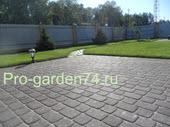 укладка тротуарной плитки Челябинск